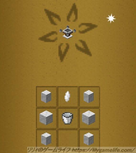 Minecraft Mod解説 Astral Sorcery [Exploration]2 - リリィの