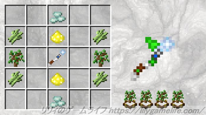 Minecraft Mod解説 Astral Sorcery Iridescent Altar - リリィの