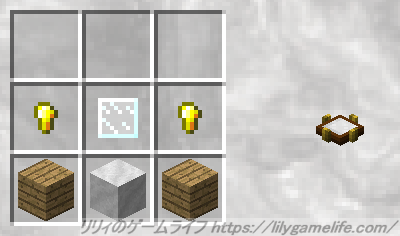 Minecraft Mod解説 Astral Sorcery Luminous Crafting Table