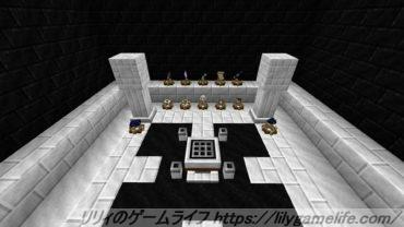 Astral Sorcery - リリィのゲームライフ