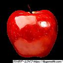 Patron りんご